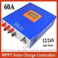 2012 New Arrivial Large LCD Sreen 60A,12V/24V auto work, eMPPT solar charge controller,MCU technology,optional remote control