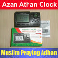 50pcs Azan Clock Muslim Prayer Praying Clock HA-3005