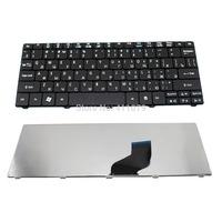 NEW for Acer Aspire One D255 D255E D257 AOD257 D260 D270 AOD260 AO521 AO532 AO533 532 532H 521 533 Russian Keyboard RU (K832)