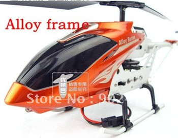 3pcs 1 lot  syma s031 Metal Alloy 3.5CH  RC helicopter with gyro  Middle  size  RTF hot selling and free shipping