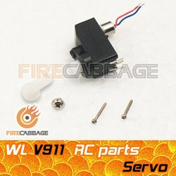 Servo 5pcs/lot for WL V911 RC Helicopter for wholesale -- Firecabbage(China (Mainland))