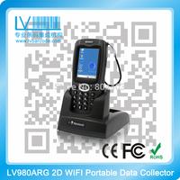 LV-980 Portable Data Collector