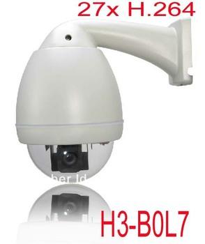 EasyN H3-B0L7 Waterproof Constant speed dome IP camera H.264 480TVL CCTV Camera