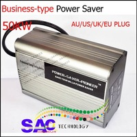 Business-type Power Saver with 50KW Useful Load/Single Phase  Power Saver with AU,USA, EU,UK socket