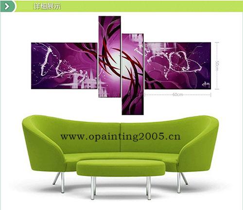 Картина OSM 100% A002 дождеватель кратон osm 15