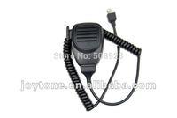 Safe delivery handheld mobile transceiver microphone (TK-868G)