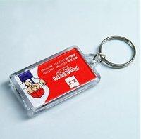 "Free Shipping 100pcs Blank Acrylic Rectangle Keychains Insert Photo Keyrings (Key ring chain)2""x 1.25"""