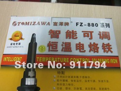 Powerful & Fast welding equipment/soldering iron/tool/Station.220V For smd,smt,dip soldering work.Long life heater.(China (Mainland))