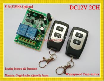 Беспроводной пульт дистанционного пульта системы 12V2CH рф 1 receiver и 2 transmitter ...