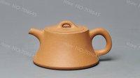 A-Class YIXING purple clay pure handwork teapot,140ML. free shipping,LM1203