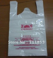 Provide custom logo services! High quality shopping bags,grocery bags.23*36*0.006cm All size,color and thickness available