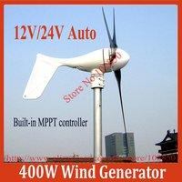 Brand New 2012 updated 400W Wind Power Generator,Built-in MPPT controller,12V/24V Auto Work,CE,3 Carbon fiber blades