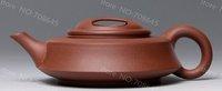 A-Class YIXING purple clay pure handwork teapot,160ML., free shipping,LM1232