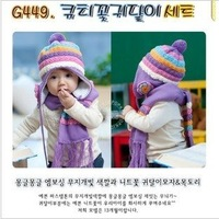One Piece Wholesale Winter Hat For Children Nice Colour Baby Hat and Scarf Set Cashmere Hat Touch Soft Birthday Gift