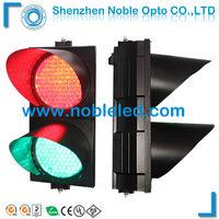 300mm led traffic signals lights