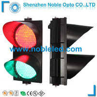 300mm led traffic signals lights