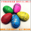 Free shipping magic small  Crackle black size Dinosaur eggs 60pcs/packing interesting toys more than 3 years old toys