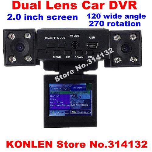 Автомобильный видеорегистратор Konlen 120 & 270 8 dvr датчики сигнализации konlen battey