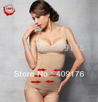 Free Shipping Women Sexy Seamless Corset Shape Body Building Slim Tops Comfortable Bustier Dress Shapewear Black Beige