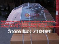 Advertising & promotion clear bubble umbrella, dome shape transparent logo print umbrella, 100pcs/lot, Free DHL shipping