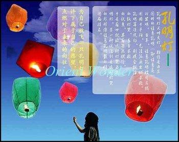 30pcs/lot Freeshipping,SKY Balloon Kongming wishing Lanterns,Flying Light Halloween Lights,Chinese sky Lantern wholesale