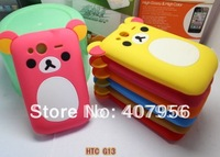 New Design Rilakkuma Lazy Bear Soft Back Case for HTC Wildfire S G13 A510E,With high quality,1pcs min order