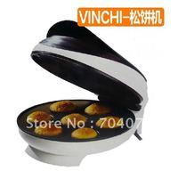wholesale- free shipping 220v cupcake maker / muffin cake machine / cake pan / Bread machine/22*20*12cm