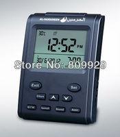 4pcs /lots 1450 cities Super Hot-sale Islamic Digital Azan table prayer Alarm Clock Al-Harameen/Muslim Qibla