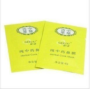 100 pcs / lot Herbal CLEAN Remover NOSE Pore Mask BLACKHEADS