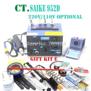 NEW arrival saike 952D soldering station rework station hot air gun 2 in 1 220V or 110V free gift E