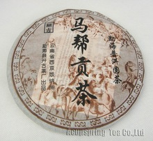 2002 year Ripe Puer,357g Good Quality Puerh Tea, PC76,Free Shipping