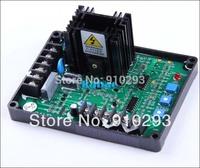 commom generator AVR 15B