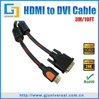 Free Shipping 3M 10FT HDMI to DVI 24+1 M/M Cable(5PCS/Lot), HDMI to DVI-D Cable Gold Plated, Ferrite Cores+Nylon Braid,HDMI065-3