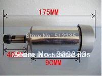 CNC Motor Free Shipping Spindle motor 300W,DC motor, 300W Engraving machine spindle motor