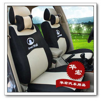Great wall HAVAL Hover H5 full seat cover,cushion,socket sleeve,full seat cover set at all seasons,car fashion style products