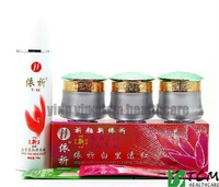 yiqi Beauty Whitening cream for face 2+1 Effective In 7 Days face Cream (2 generation green bottle) 100% original