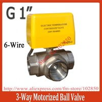 Brand new 1inch inner connection,bronze electric 3-way ball valve with 6 wires,24V/110V/120V/220V/240V AC,