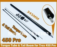 Torque Tube & Tail Boom for TRex T-rex 450 Pro  CNC Tail Boom Spare Parts Set for Trex T-Rex 450 PRO Helicopter