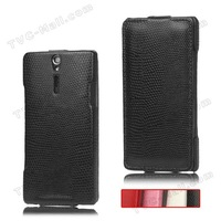 Snake Leather Hard Case for Sony Xperia S LT26i LT26a / Nozomi Various Colors  Free Shipping