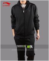 Li Ning sportswear