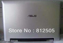 asus housing promotion