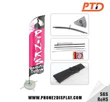 advertising equipment promotion