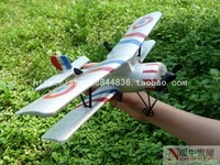 2CH remote control stunt outdoor glider toy, children RC fighter, small shatterproof fixed-wing model aircraft  + free shipping