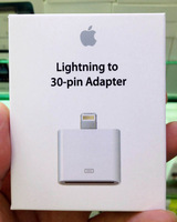 USB 30 pin Adapter for iPhone 5 with retail package Free Shipping