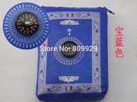 6pcs /lots  Hot sales muslim  pocket prayer  mat with prayer compass free shipping cost