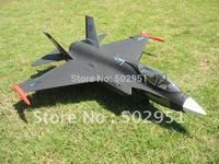 F35 LightingII PNP 70mm EDF RC airplane model Jet EPO with retracted landing gear