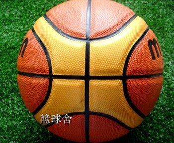 free shipping ! Molten Basketball GL7, Size7 basketball, PU Materia, 1pcs #hm999