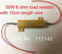 Free Shipping,70pcs/Lots,50W 6ohm LED Load Resistor For Car TURN SIGNAL Light / FOG Light / RUNNING Light