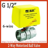 "1/2"" Two-way Electric ball valve,AE-Q15 6wire connection ,220V/240V AC, 24V AC, 110V/120V AC also available"
