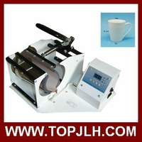 Sublimation mug heat press printing machine